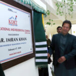 PM OF PAKISTAN IMRAN KHAN VISITS KORT