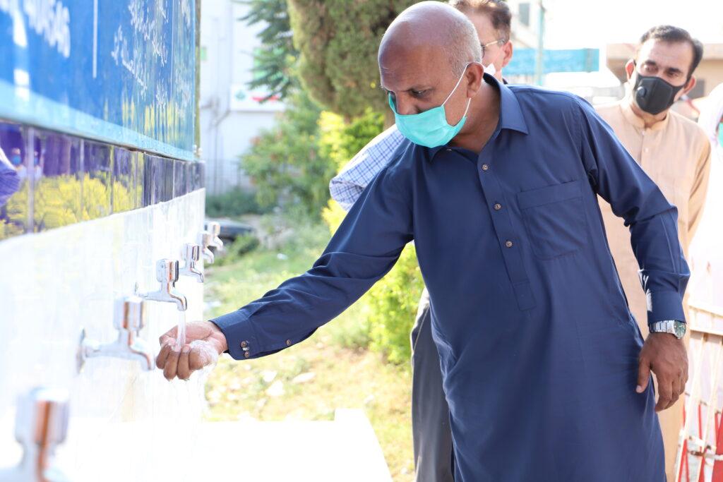 Water Plant in Pakistan