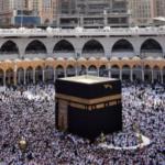 No Hajj This Year