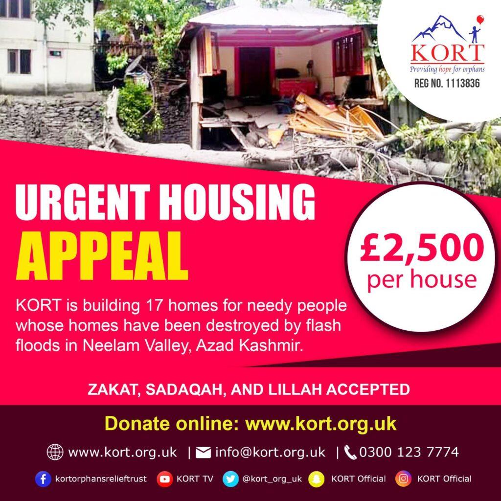 Urgent Appeal Pakistan