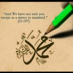 Making Invocations Upon the Prophet PBUH